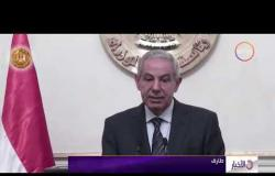الأخبار - الحكومة تستعرض مشروع إقامة مدينة الغزل والنسيج بالسادات