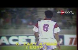 مساء الأنوار - ضم أيمن يونس إلى لجنة القيم والأخلاق بـ الاتحاد المصري لكرة القدم