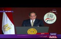 حكاية وطن - الرئيس السيسي: وضعنا حجر الأساس لبناء دولة مدنية قوية