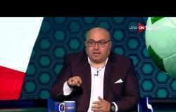 الكالشيو - تعليق ك. عماد دربالة ود. عادل سعد على الصراع بين الكرة الجميلة والكرة الواقعية في إيطاليا