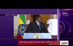 الأخبار - محمد الجالي : مؤتمر السيسي وديسالين هو أقوى خطابين سياسيين منذ بداية أزمة سد النهضة