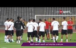 ملاعب ONsport - مصر تتقدم مركزا واحدا في التصنيف الشهر للفيفا