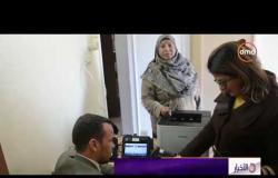 الأخبار - مكاتب الشهر العقاري تواصل عملها خلال العطلة لتحرير تأييدات راغبي الترشح للرئاسة