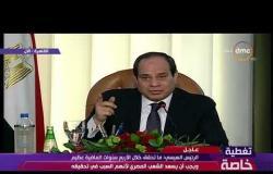 حكاية وطن - الرئيس السيسي : سألقى الله بما تم تنفيذه خلال الأربع سنوات الماضية