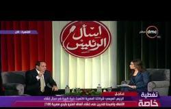 حكاية وطن - إجابة الرئيس السيسي..  متى يتم وضع إستراتيجية قومية لمكافحة التطرف والإرهاب!؟؟