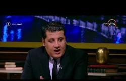 مساء dmc - مصطفى زمزم | مصر بها 4.5 مليون مواطن يعانون من مشكلات في العيون |