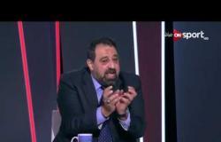 ستاد مصر - أسباب سوء نتائج فريق وادي دجلة من وجهة نظر محللي ستاد مصر