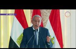 """تغطية خاصة - كلمة """" طارق قابيل """" وزير التجارة والصناعة"""
