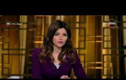 مساء dmc -   كاميرا مساء dmc ترصد مشاكل قرية دمشير بمركز المنيا  