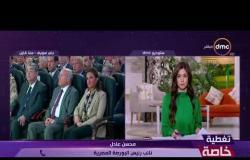 تغطية خاصة - محسن عادل .. شهدنا إرتفاع في حركة الإستثمار الأجنبي في البورصة المصرية