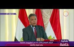 """تغطية خاصة - """" وزير النقل """" يستعرض مشروعات محاور النيل الجاري تنفيذها"""