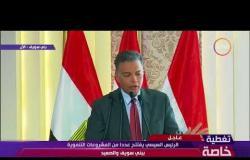 تغطية خاصة - وزير النقل : يوضح حجم استثمارات مشروعات وزارة النقل في صعيد مصر