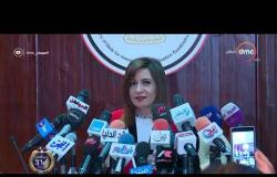 مساء dmc - وزيرة الهجرة: من حق المهاجر غير الشرعي الإدلاء بصوته وهناك 6 محظورات تبطل الصوت الانتخابي