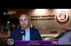 مساء dmc - الهيئة الوطنية للانتخابات: 814 ألف تأييد لـ 23 مرشحا بانتخابات الرئاسة حتى الآن