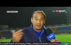 ستاد مصر - تصريحات على ماهر المدير الفنى لفريق الأسيوطى عقب التعادل مع الإسماعيلى