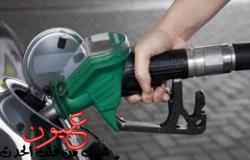 صندوق النقد يكشف موعد زيادة أسعار الوقود في الدولة المصرية