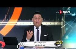 مساء الأنوار - مرتضى منصور يوضح موقفه من التوأم حسام وإبراهيم حسن .. وعلاقته بالنادي المصري