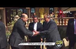 مساء الأنوار - احتفالية نادي مصر للمقاصة بعيد الشرطة 66