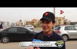 رأي الجماهير المصرية في منافسة الزمالك على المركز الثاني للدوري المصري مع الإسماعيلي والمصري