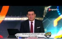 مساء الأنوار - رد مرتضى منصور على مركز نادي الزمالك في الدوري المصري هذا الموسم