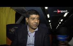 ستاد مصر - طارق العشري : حزنت على فقدان نقاط الزمالك وكنا أحق بالفوز