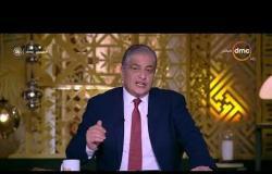 مساء dmc - اسامة كمال : مصر تحتاج إعادة ترسيم حدودها البحرية مع قبرص