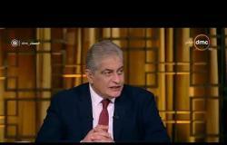مساء dmc - مساعد وزير الداخلية سابقاً : فترة الرئيس الأسبق محمد مرسي أدت إلي دخول الأسلحة من ليبيا