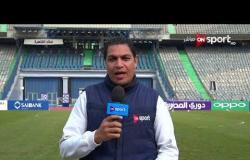 من داخل ستاد القاهرة   مراسل ONSPORT يروي كواليس وأجواء ما قبل مباراة مصر للمقاصة وطنطا