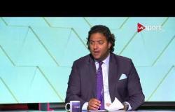 ستاد مصر - أحمد حسام ميدو: للأسف.. النادي الأهلي حسم لقب الدوري من بدري جداً