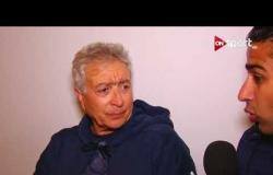 ستاد مصر - تصريحات ك. حلمي طولان مدرب طلائع الجيش عقب الهزيمة من سموحة بالدوري