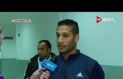 ستاد مصر - تصريحات أحمد علي مهاجم المقاولون العرب عقب التعادل مع الإنتاج الحربي