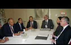 الأخبار –  شكري يلقي اليوم كلمة مصر في جلسة خاصة بالإرهاب أمام مؤتمر ميونخ للأمن