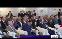 الأخبار - تدشين صندوق دعم الرياضة المصري تحت رعاية وزارتي الشباب والأستثمار
