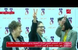 المجلس القومي للمرأة  يكرم المناضلة الجزائرية جميلة بوحريد