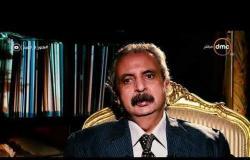 8 الصبح - فقرة كنوز | تعرض وثيقة تاريخية حول إدارة مصر خلال فترة إجازة الخديو