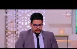 """8 الصبح - لقاء مع الباحث الاقتصادي """"محمد نجم"""" الجدوى الاقتصادية لقرار البنك المركزي تخفيض سعرالفائدة"""
