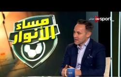 مساء الأنوار - المدير التنفيذي لشركة DNA fit الإنجليزية: صلاح سفير لمصر بالخارج ويمتلك شهرة عالمية