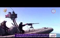 """الأخبار – القيادة العامة للقوات المسلحة تصدر البيان العاشر بشأن العملية الشاملة """" سيناء 2018 """""""