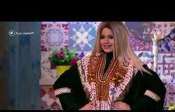 """السفيرة عزيزة - مصممة الأزياء """" مها الأمين """" أزيائي مواكبة للموضة العالمية"""
