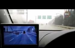 """8 الصبح - رامي رضوان يعرض فيديو """" لحل مشكلة الضباب لسائقي السيارات..!!! """""""