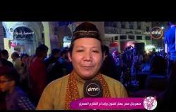 السفيرة عزيزة - مهرجان ممر بهلر لفنون وإبداع الشارع المصري