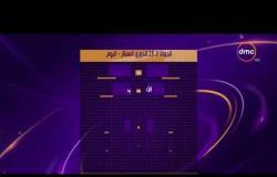 الأخبار - تستأنف اليوم مباريات الجولة الـ 25 من الدوري المصري الممتاز بأربع مباريات
