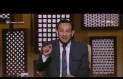 لعلهم يفقهون   3نصائح من الشيخ رمضان عبدالمعز للشباب حول الصلاة