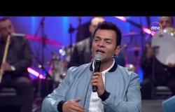 """انتظروا النجم """"محمد محيي"""" في حلقة جديدة من برنامج تعشبشاي الجمعة الساعة 9:00 مساءً فقط على dmc"""