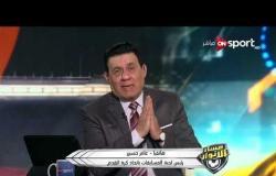 مساء الأنوار - عامر حسين : لدينا لائحة عقوبات كافية لردع أي خارج عن النص