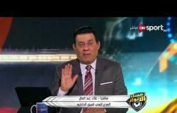 مساء الأنوار - علاء عبد العال: طبيعي أن أعترض على الظلم الذي تعرض له فريقي ضد المقاولون