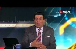 مساء الأنوار - الأهلي يخاطب وزارة الداخلية للعب مباراته الإفريقية على ستاد القاهرة
