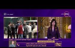 مساء dmc - مداخلة د.محمد أبو شقة  | المتحدث بإسم حملة الرئيس عبد الفتاح السيسي |