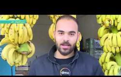 8 الصبح - أسعار الخضروات والفاكهة وأسعار الذهب والعملات الأجنبية بتاريخ 24 - 2- 2018