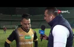 ستاد مصر - لقاء مع خالد قمر لاعب الإنتاج الحربي عقب الهزيمة أمام الأهلي